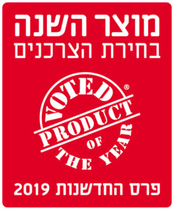 מוצר השנה