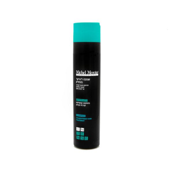 שמפו לשיער מוחלק , ללא מלחים ללא SALT,SLES , SLS. מעניק מראה שיער בריא ומלא חיים בתוספת לחות וברק.